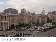 Купить «Киев. Площадь Независимости.», фото № 300854, снято 2 мая 2008 г. (c) Julia Nelson / Фотобанк Лори