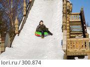 Купить «Зимние забавы», фото № 300874, снято 23 февраля 2008 г. (c) podfoto / Фотобанк Лори