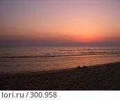 Купить «Закат на море», фото № 300958, снято 28 августа 2006 г. (c) Евгения Лаврова / Фотобанк Лори