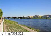 Купить «Река Волга и Нововолжский мост, Тверь», фото № 301322, снято 9 мая 2008 г. (c) Fro / Фотобанк Лори