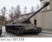 """Танк ИС-3 """"Иосиф Сталин"""" (2006 год). Редакционное фото, фотограф Andrey M / Фотобанк Лори"""