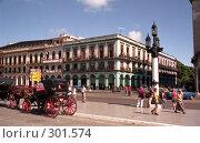 Купить «Площадь в Гаване. Куба», эксклюзивное фото № 301574, снято 3 июня 2020 г. (c) Free Wind / Фотобанк Лори