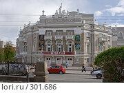 Купить «Город Екатеринбург, театр оперы и балета», эксклюзивное фото № 301686, снято 16 мая 2008 г. (c) Солодовникова Елена / Фотобанк Лори