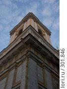 Колокольня Александро-Невской Лавры (2008 год). Стоковое фото, фотограф Андрей Пашкевич / Фотобанк Лори
