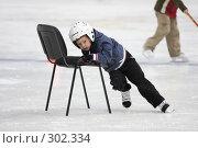 Купить «Тренировка юных хоккеистов», эксклюзивное фото № 302334, снято 10 мая 2008 г. (c) Дмитрий Неумоин / Фотобанк Лори