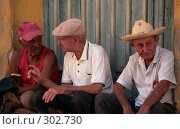 Купить «Старики. Куба.г. Тринидад», эксклюзивное фото № 302730, снято 3 июня 2020 г. (c) Free Wind / Фотобанк Лори