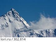 Купить «Вершина Белуха и облако», фото № 302814, снято 24 апреля 2018 г. (c) Андрей Пашкевич / Фотобанк Лори