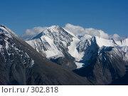 Купить «Алтайские горные пики в облаках», фото № 302818, снято 24 апреля 2018 г. (c) Андрей Пашкевич / Фотобанк Лори