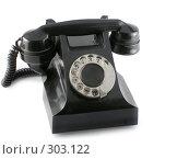 Купить «Черный телефон», фото № 303122, снято 7 января 2007 г. (c) Роман Сигаев / Фотобанк Лори
