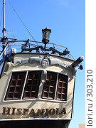 Купить «Испаньола деталь корабля Ялта набережная», эксклюзивное фото № 303210, снято 21 апреля 2008 г. (c) Дмитрий Неумоин / Фотобанк Лори