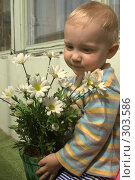 Купить «Ребенок с ромашками», фото № 303586, снято 19 мая 2008 г. (c) Юля Тюмкая / Фотобанк Лори
