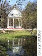 Купить «Беседка в парке», фото № 303958, снято 24 апреля 2008 г. (c) Ольга Ковальчук / Фотобанк Лори