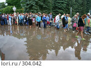 Купить «Петродворец, Нижний парк.  После дождя», фото № 304042, снято 23 июля 2005 г. (c) Александр Секретарев / Фотобанк Лори