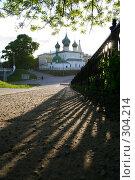 Купить «Церковь Спаса Преображения на Городу. Ярославль», фото № 304214, снято 22 мая 2008 г. (c) Игорь Мошкин / Фотобанк Лори
