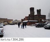 Купить «Фридрихбургские ворота. Калининград», фото № 304286, снято 1 января 2008 г. (c) Liseykina / Фотобанк Лори