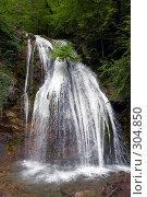 Купить «Водопад Джур-Джур (Крым, село Генеральское)», фото № 304850, снято 23 мая 2008 г. (c) Олег Титов / Фотобанк Лори