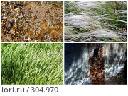 Купить «Волны в природе (серия текстур)», фото № 304970, снято 20 мая 2007 г. (c) A Челмодеев / Фотобанк Лори