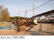 Купить «Строящийся ипподром», фото № 305082, снято 22 апреля 2008 г. (c) Куракевич Иван / Фотобанк Лори