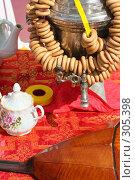 Купить «Чаепитие», фото № 305398, снято 31 мая 2008 г. (c) ФЕДЛОГ / Фотобанк Лори