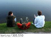 Купить «Друзья. Friends», фото № 305510, снято 26 апреля 2008 г. (c) Морозова Татьяна / Фотобанк Лори