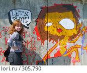 Купить «Девушка и граффити», фото № 305790, снято 21 января 2019 г. (c) Георгий Кайзер / Фотобанк Лори