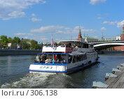 """Купить «Теплоход """"Бриз"""" отходит от пристани на Москве-реке, Москва», эксклюзивное фото № 306138, снято 27 апреля 2008 г. (c) lana1501 / Фотобанк Лори"""