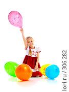 Девочка с надувными шарами. Стоковое фото, фотограф Константин Тавров / Фотобанк Лори