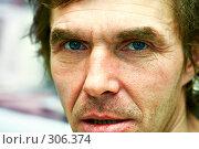 Купить «Пьяный мужчина», фото № 306374, снято 3 февраля 2008 г. (c) Константин Тавров / Фотобанк Лори