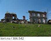 Купить «Разрушенные дома», фото № 306542, снято 25 мая 2008 г. (c) Илья Телегин / Фотобанк Лори
