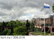 Купить «Вид на Люксембург», фото № 306614, снято 13 ноября 2019 г. (c) Николай Винокуров / Фотобанк Лори