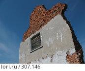 Купить «Разрушение», фото № 307146, снято 25 мая 2008 г. (c) Илья Телегин / Фотобанк Лори
