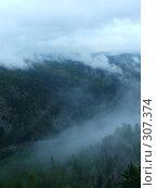 Купить «Туман над горами Урала», фото № 307374, снято 15 сентября 2007 г. (c) Sergey Toronto / Фотобанк Лори