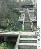 Купить «Лестница у святого источника Сергия Радонежского», фото № 307394, снято 27 октября 2007 г. (c) Sergey Toronto / Фотобанк Лори