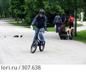 Купить «На велосипеде», фото № 307638, снято 1 июня 2008 г. (c) Светлана Кириллова / Фотобанк Лори