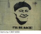 Купить «Граффити Шеварнадзе», фото № 307650, снято 28 июля 2007 г. (c) Георгий Кайзер / Фотобанк Лори