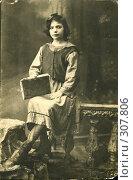 Фотография из семейного альбома от 1928 г, фото № 307806, снято 22 сентября 2017 г. (c) Олеся Сарычева / Фотобанк Лори