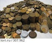 Купить «Гора монет», фото № 307962, снято 28 мая 2008 г. (c) Эдуард Кольга / Фотобанк Лори