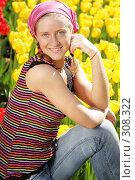 Купить «Голланские тюльпаны», фото № 308322, снято 25 апреля 2008 г. (c) Андрей Аркуша / Фотобанк Лори
