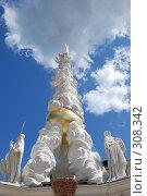 Купить «Чумная колонна в городе Баден, Австрия», фото № 308342, снято 1 мая 2008 г. (c) Лифанцева Елена / Фотобанк Лори