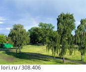 Купить «Зеленый уголок Рязани», фото № 308406, снято 30 мая 2008 г. (c) УНА / Фотобанк Лори