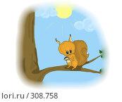Купить «Белка на ветке», иллюстрация № 308758 (c) Лена Кичигина / Фотобанк Лори