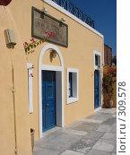 Купить «Греция. о. Санторини. г. Иа», фото № 309578, снято 29 июня 2006 г. (c) Елена Воронкова / Фотобанк Лори