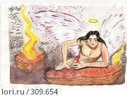Раненый ангел. Стоковая иллюстрация, иллюстратор Cавельева Елена / Фотобанк Лори