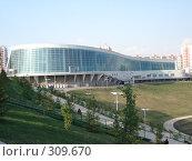 Конгресс-холл (2008 год). Редакционное фото, фотограф Евгения Ерыкалина / Фотобанк Лори