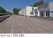 Купить «Управление ППГХО город Краснокаменск», фото № 309686, снято 4 июня 2008 г. (c) Геннадий Соловьев / Фотобанк Лори