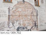 Купить «Боровск», фото № 309702, снято 5 апреля 2008 г. (c) Лифанцева Елена / Фотобанк Лори