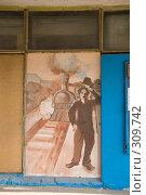 Купить «Боровск», фото № 309742, снято 5 апреля 2008 г. (c) Лифанцева Елена / Фотобанк Лори