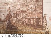 Купить «Боровск», фото № 309750, снято 5 апреля 2008 г. (c) Лифанцева Елена / Фотобанк Лори
