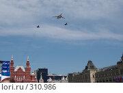 Купить «Ту-160 «Белый лебедь» и МиГ-31 над Красной Площадью, на параде 9 мая 2008 года. Красная Площадь, Москва, Россия.», фото № 310986, снято 9 мая 2008 г. (c) Алексей Зарубин / Фотобанк Лори