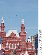Купить «Ту-22М — дальний сверхзвуковой ракетоносец-бомбардировщик с изменяемой геометрией крыла над Красной Площадью, на параде 9 мая 2008 года. Москва, Россия.», фото № 310990, снято 9 мая 2008 г. (c) Алексей Зарубин / Фотобанк Лори